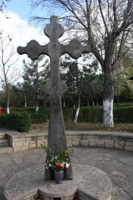 Crucea de lemn de la Biserica Sfantul Mina